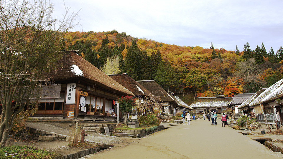 大内宿 - Ouchijuku