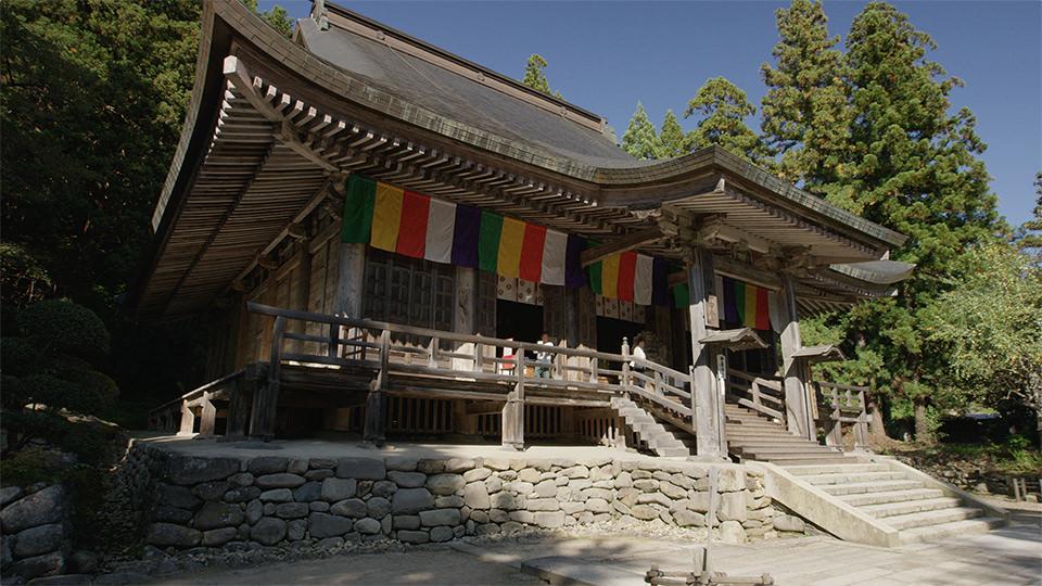 Village of Yamadera - 山寺