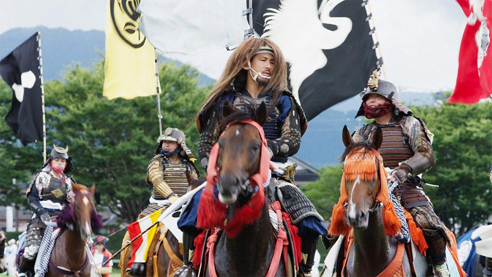 การแข่งม้าโซมะโนะมะโอย - Soma Nomanoi Festival