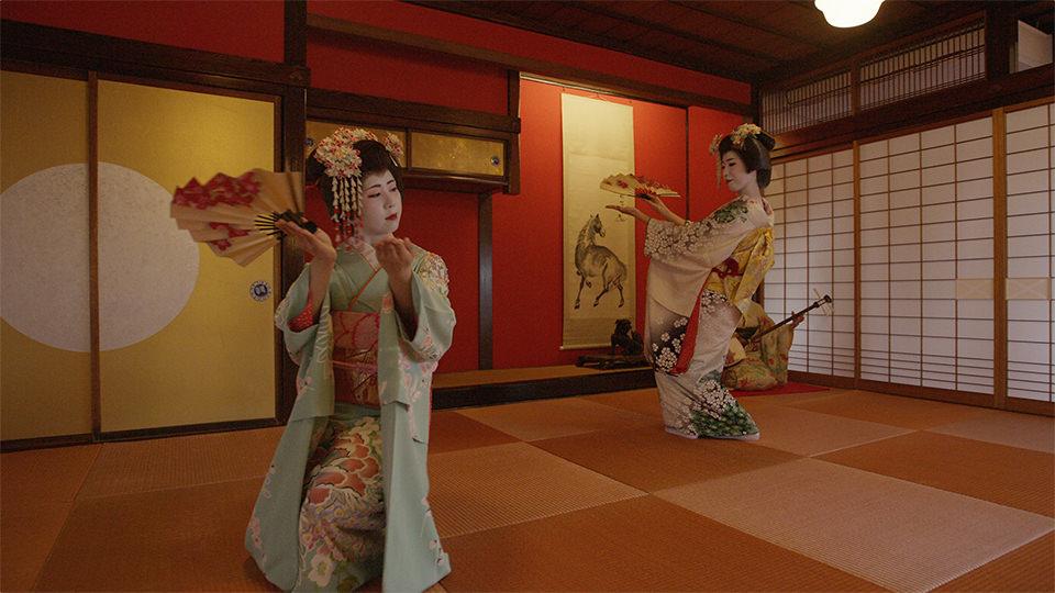 Somaro, Sakata-maiko - 相馬樓・酒田舞娘