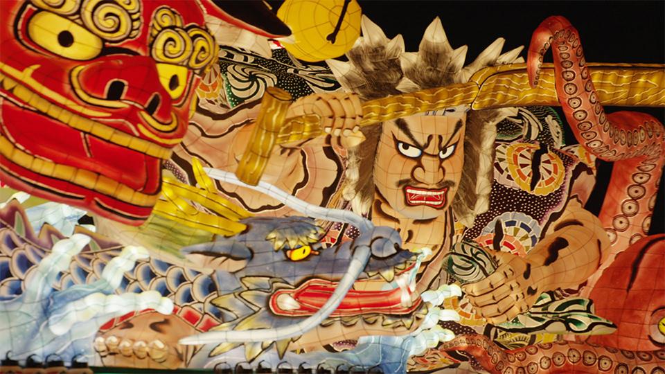 佞武多节(又称睡魔节) - Nebuta Festival