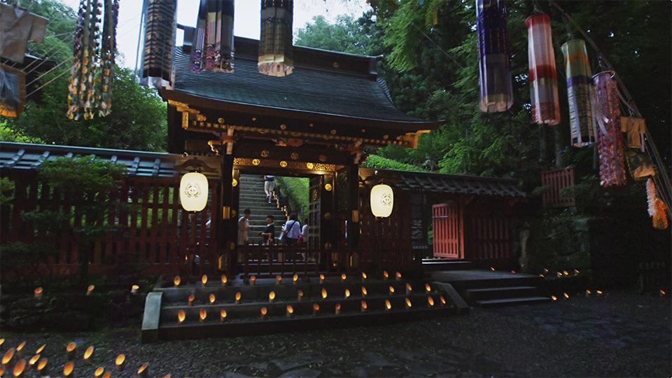 즈이호덴 - Zuihoden Mausoleum