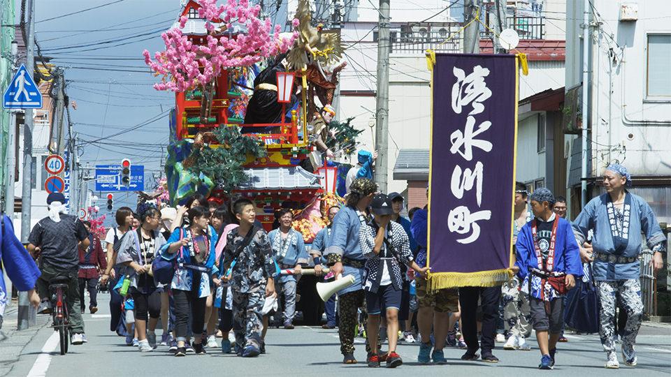 新庄祭 - Shinjo Festival
