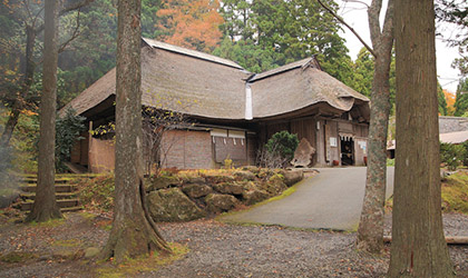 OGA SHINZAN HERITAGE CENTER